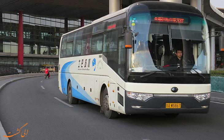 اتوبوس در حمل و نقل فرودگاه پکن