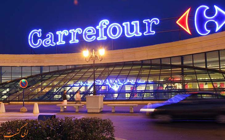 مرکز خرید شهر تونس