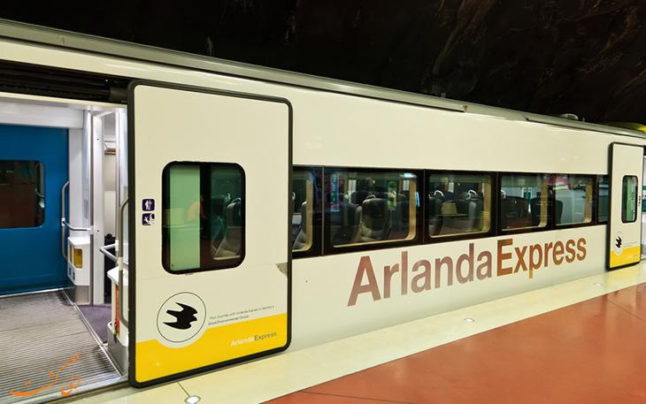 قطار اکسپرس در حمل و نقل فرودگاه استکهلم