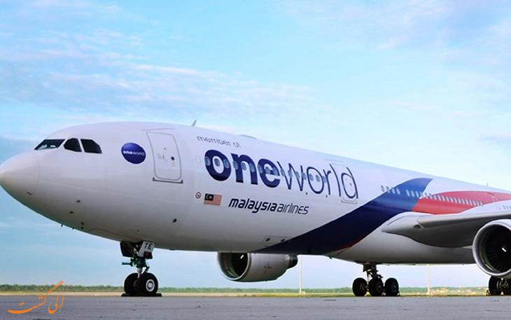 معرفی اتحاد هواپیمایی وان ورلد
