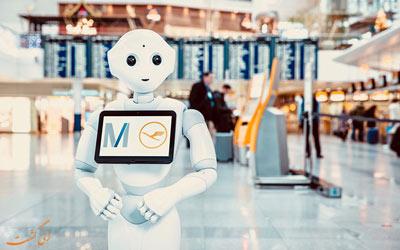 ربات انسان نمای فرودگاه مونیخ