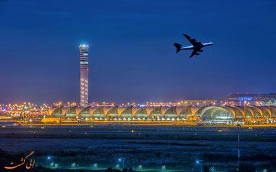 شلوغ ترین فرودگاه های جهان