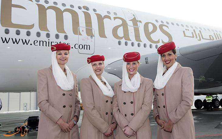 سرویس دهی امارات