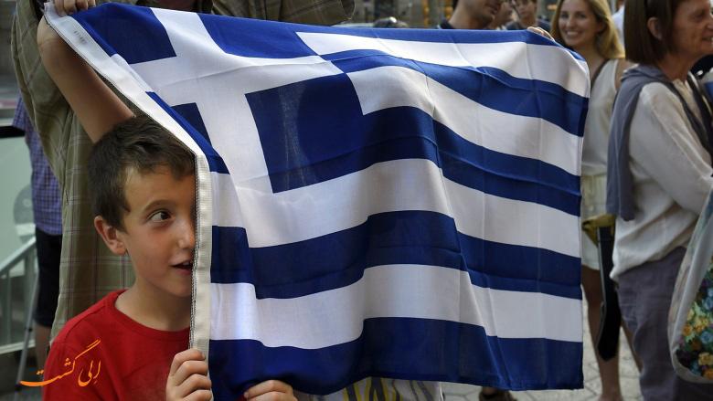 سنت های یونان