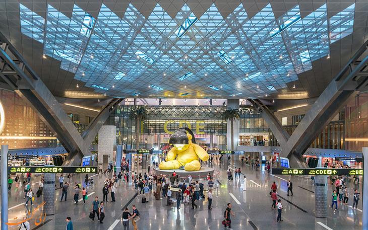 فرودگاه حمد در بهترین فرودگاه های جهان