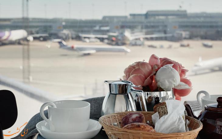 سوئیت برج مراقبت فرودگاه استکهلم