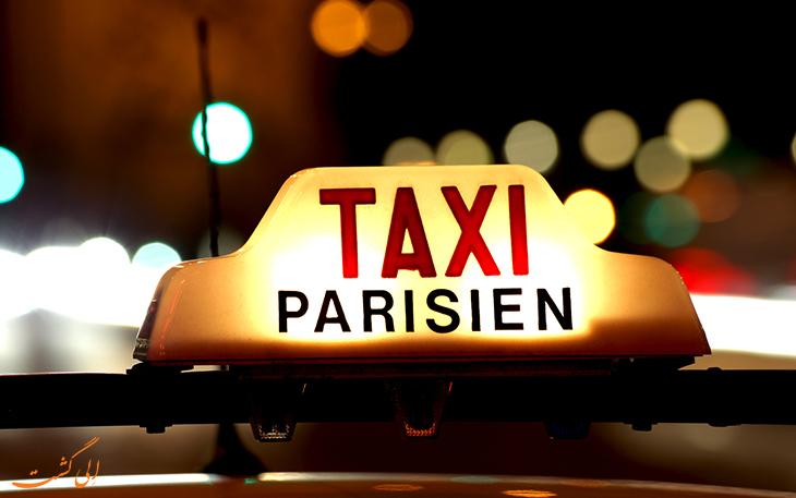 گزینه های حمل و نقل فرودگاه شارل دوگل پاریس