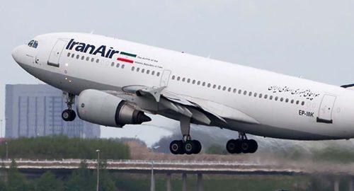 اطلاعات مورد نیاز پرواز برای سفر به هند