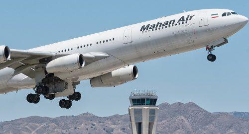 معرفی شرکت هواپیمایی ماهان ایر