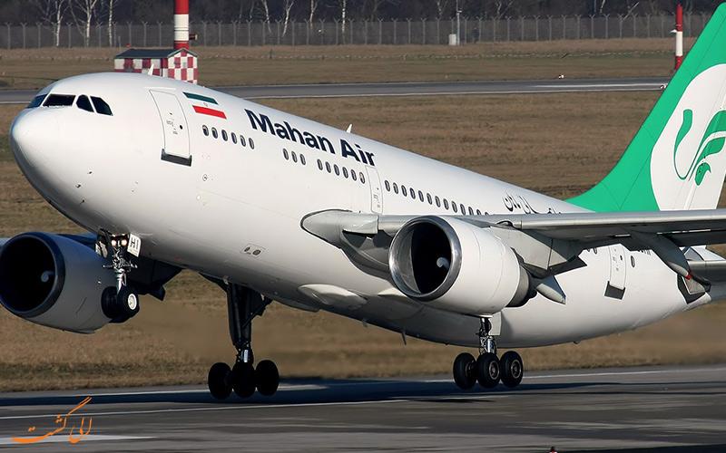 شرکت هواپیمایی ماهان ایر