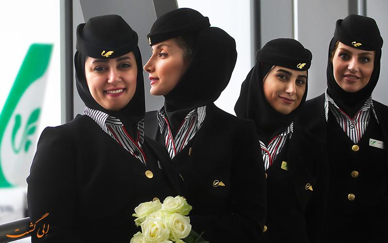 مهمانداران شرکت هواپیمایی-خدمه پرواز- ماهان