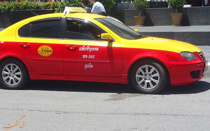 تاکسی در حمل و نقل فرودگاه پوکت