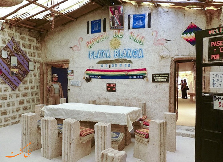 هتل نمکی بولیوی