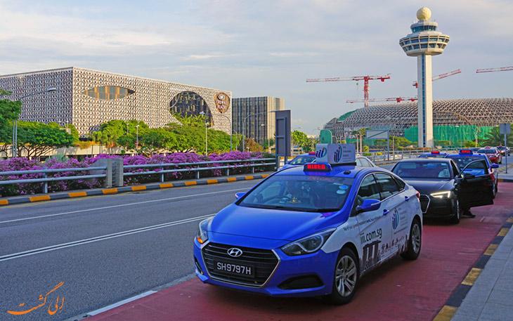 تاکسی در حمل و نقل فرودگاه چانگی