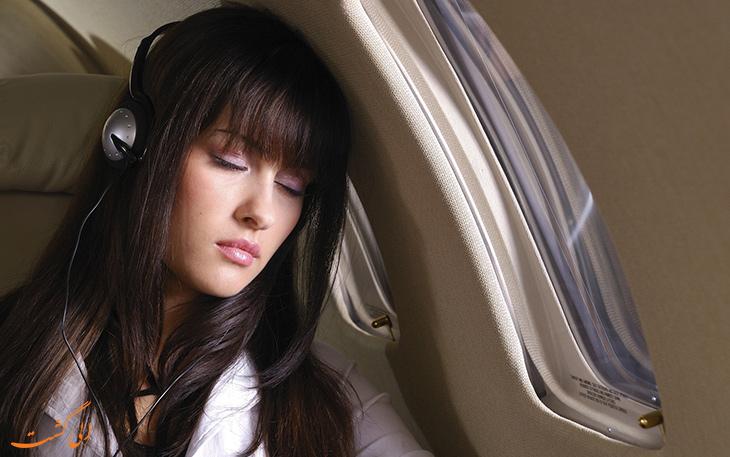 موسیقی برای سرگرم شدن در هواپیما