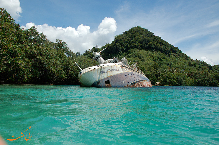 کشتی جزایر سولومون
