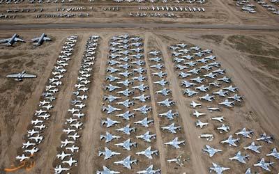 بزرگ ترین گورستان هواپیما در جهان