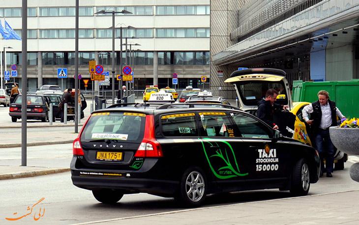 تاکسی در حمل و نقل فرودگاه آرلاندا