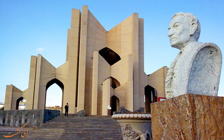 قبرستان سرخاب