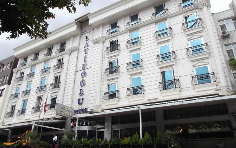 نمای هتل لطیف اوغلو آنکارا
