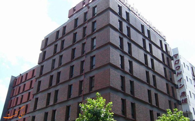 هتل مررود این آکاساکا توکیو