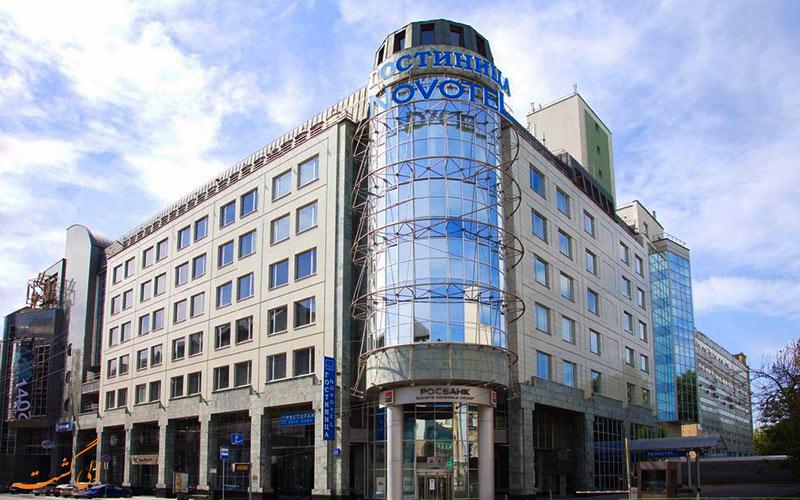 هتل نووتل سنتر مسکو