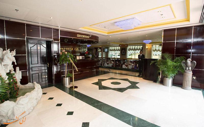 هتل کامفورت این دیره دبی