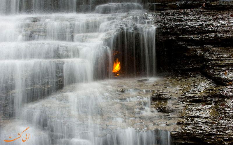 نمایی از آبشار شعله ابدی