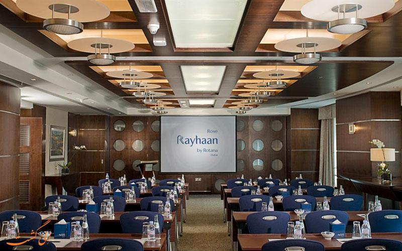 هتل رز ریحان بای روتانا دبی | سالن کنفرانس