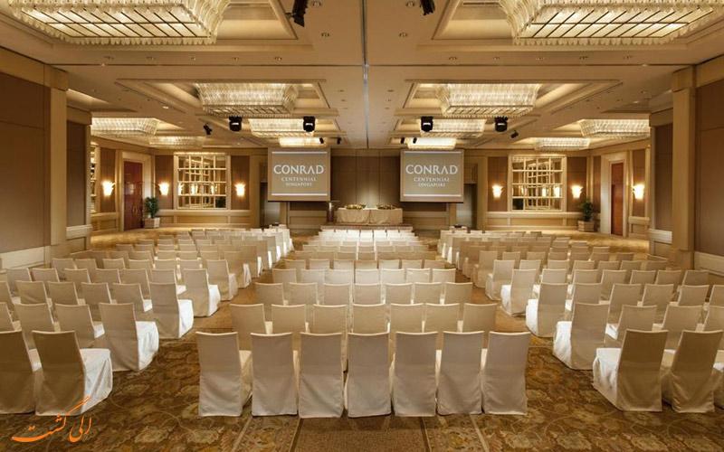 هتل کنراد سنتنیال سنگاپور | سالن برگزاری همایش