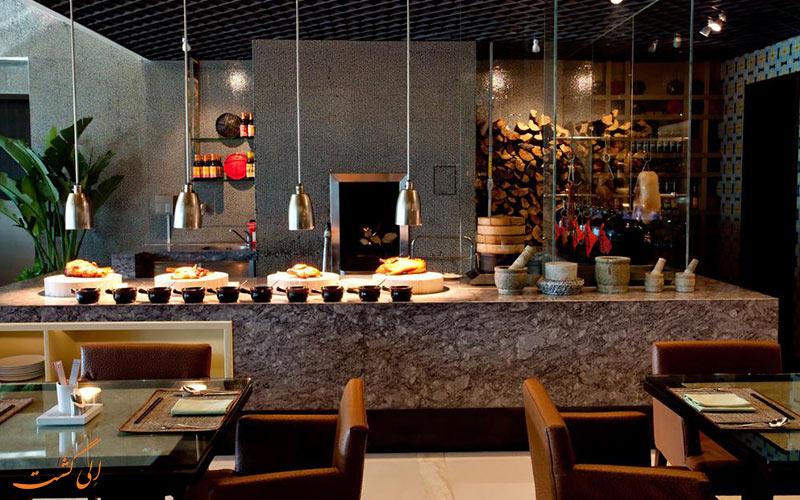 هتل جی دبلیو مریوت پکن | رستوران