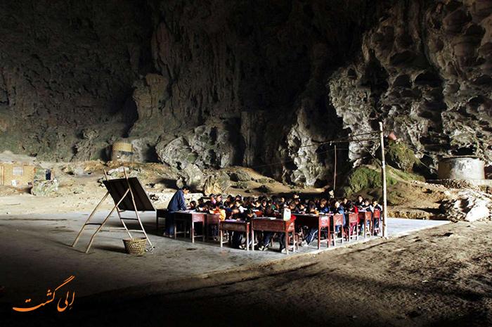 مدرسه غاری دونگژونگ