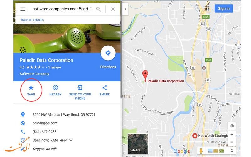 موقعیت خودتان را در گوگل مپ ذخیره کنید