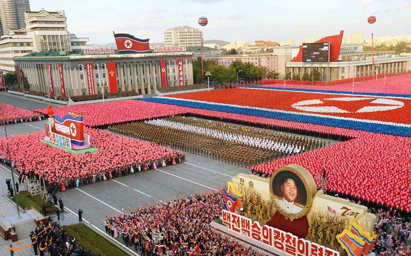 میدان کیم سونگ II