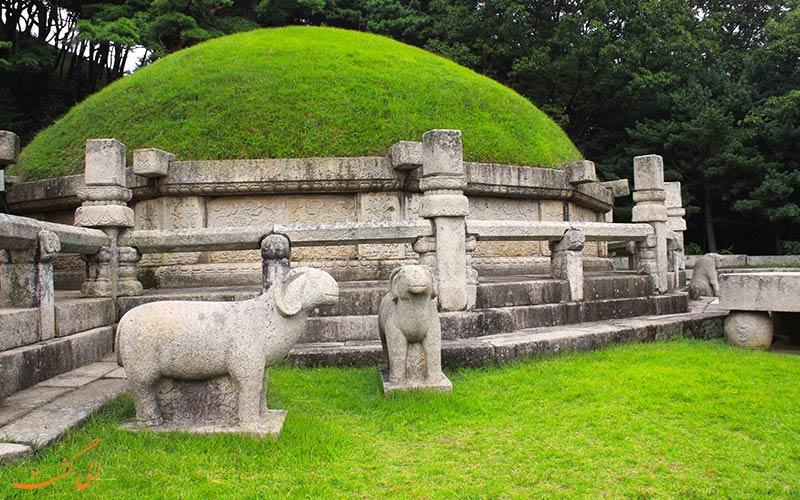 آرامگاه شاه کونگمین