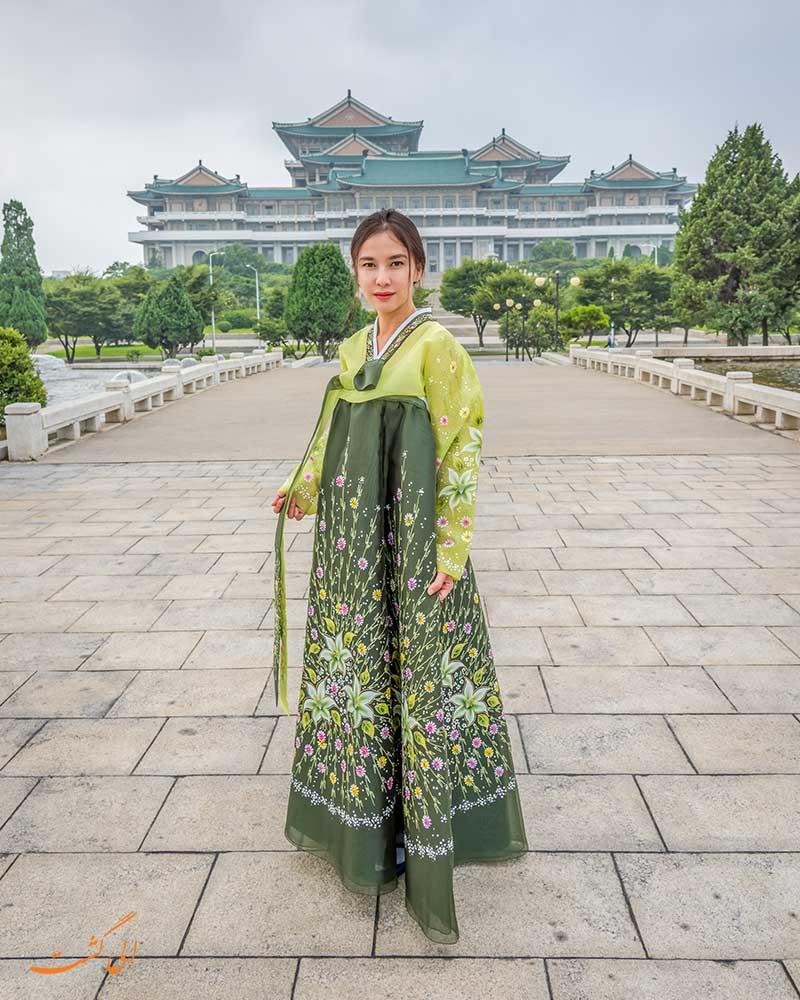 لباس محلی کره شمالی