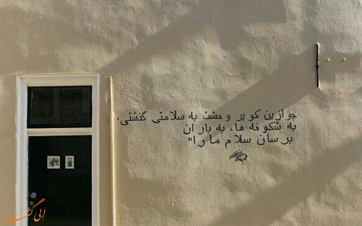 شعری از محمدرضا شفیعی کدکنی