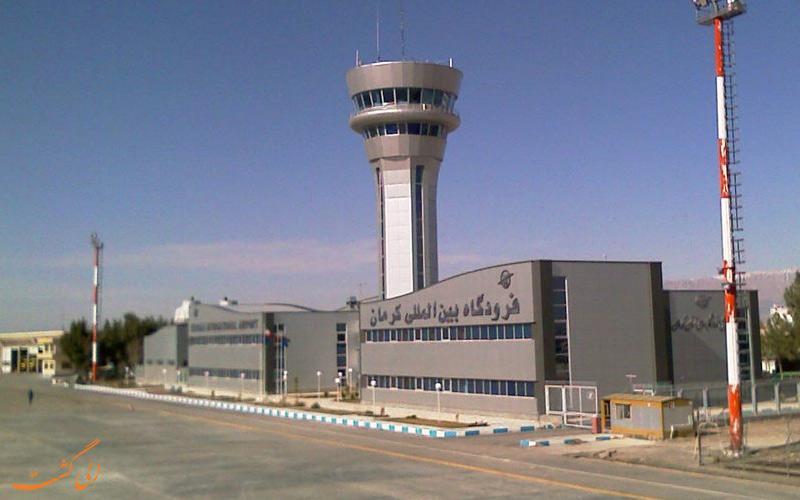 فرودگاه بین المللی کرمان