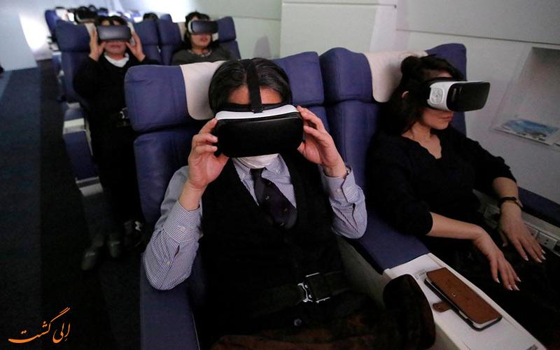 سفر مجازی