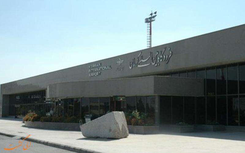 ترمبنال فرودگاه