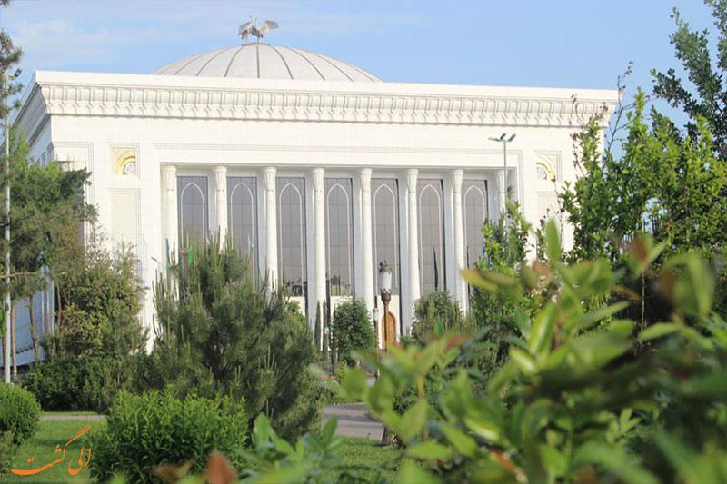 Forum palace uzbekistan