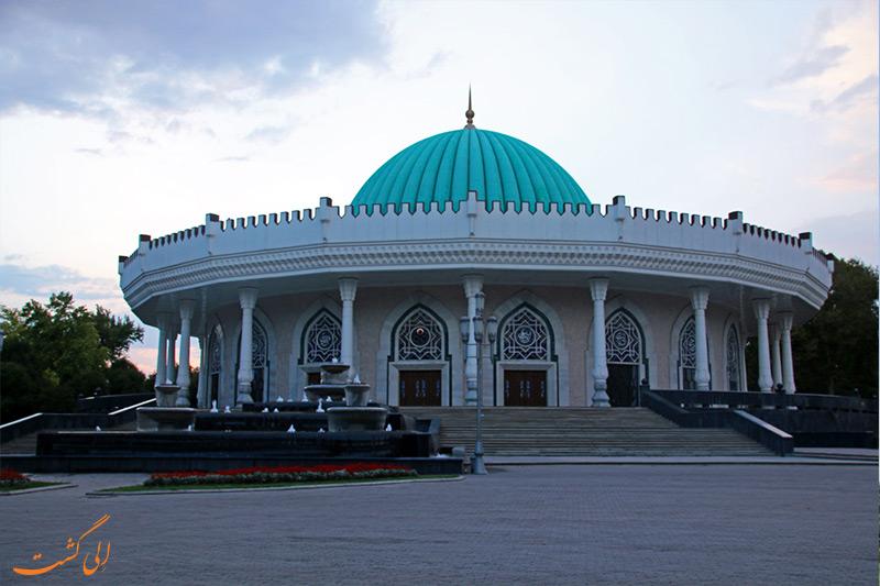 Amir Timur Tashkent