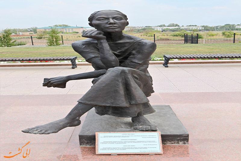 alzhir statue
