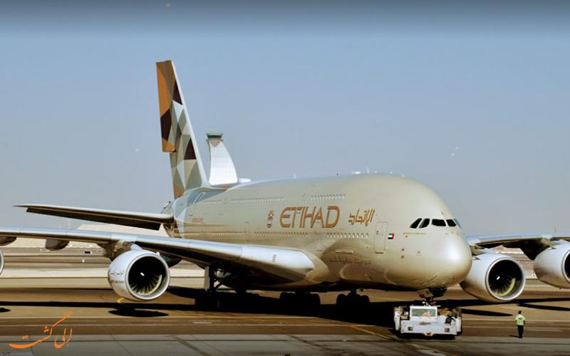 باند فرودگاه ابوظبی