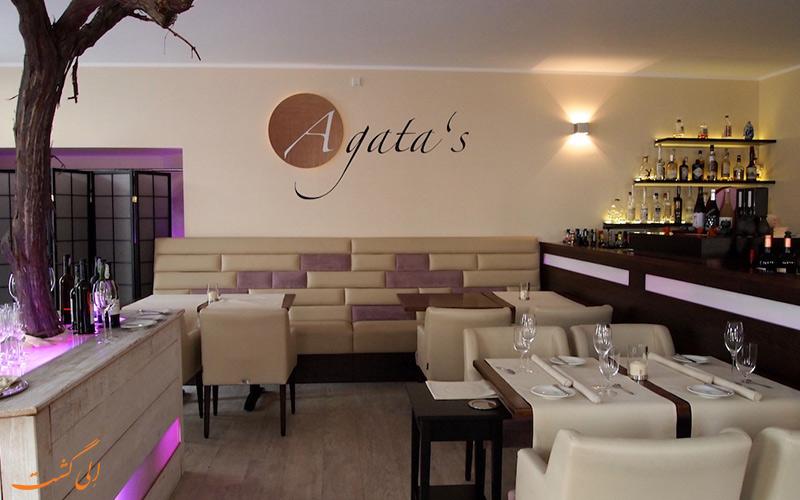 رستوران آگاتا