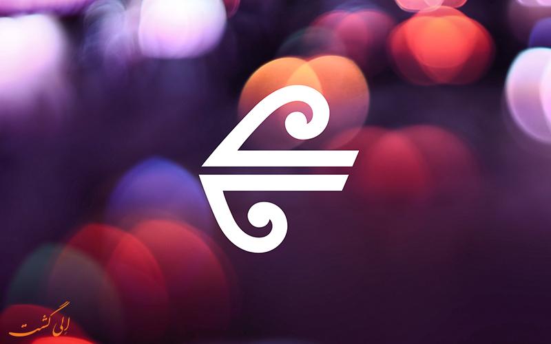 آشنایی با شرکت هواپیمایی ایر نیوزیلند
