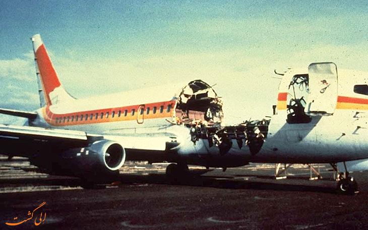 عجیب ترین سانحه هوایی تاریخ