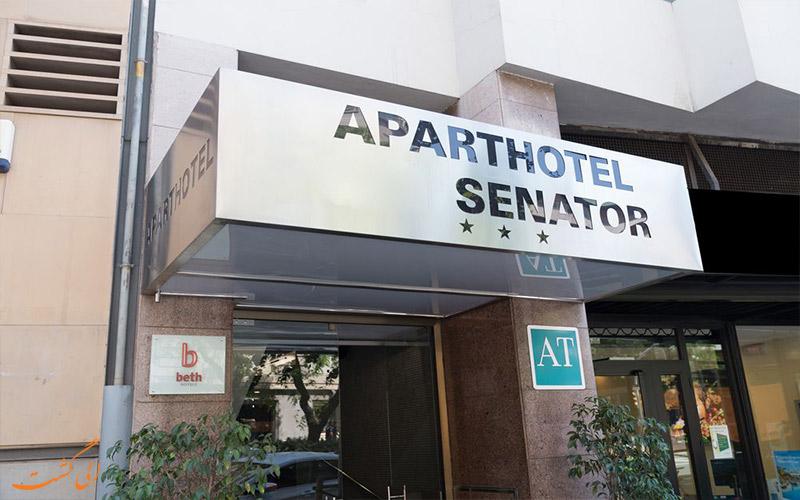 هتل سناتور بارسلونا Aparthotel Senator Barcelona