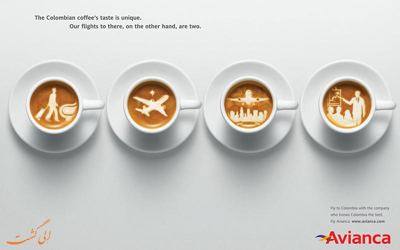 تبلیغات آویانکا