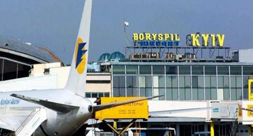 معرفی فرودگاه بین المللی بوریسپیل